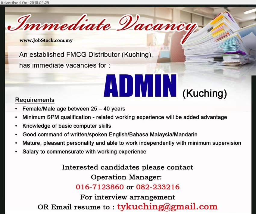 Advertisement Detail - ADVERTISER (FMCG Distributor)